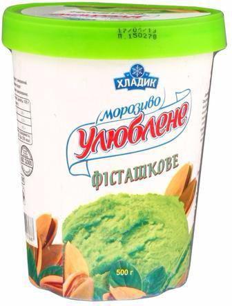 Морозиво Улюблене фісташкове Хладик 500 г