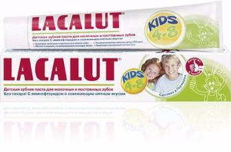 Зубная паста Lacalut kids