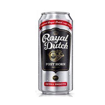 Пиво світле Royal Dutch Post Horn/Extra Smooth/пшеничне нефільтроване 0,5л