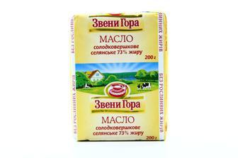 Масло Звенигора 73% 200 г Селянське