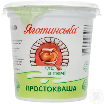 Простокваша З печі 2,5% Яготинська 300 г