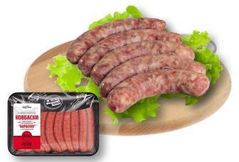 Ковбаски «Барбекю», охолоджені Своя Лінія 1 кг