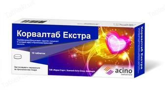 Таблетки від болю у серці Корвалтаб Экстра