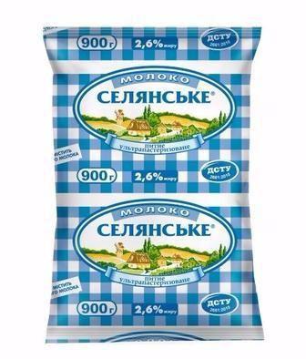 Молоко для дітей 2,5% Селянське 900 г