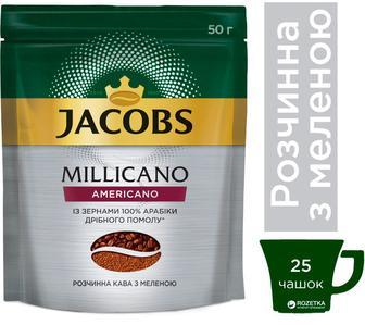 Кофе растворимый «Millicano Americano», Jacobs Monarch, 50 г