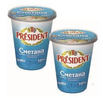 Сметана 10% President 400г