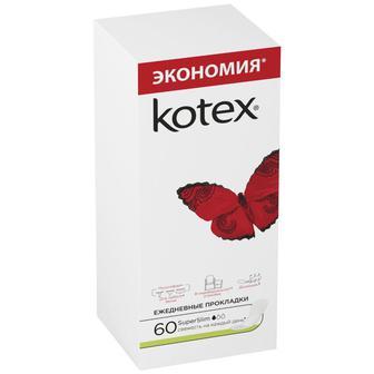 Прокладки Kotex Lux Super Slim 60 шт (ежедневные)
