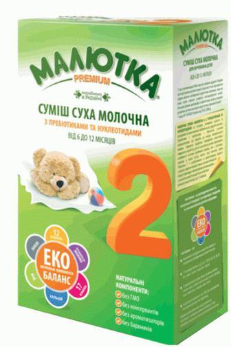 Молочная смесь Малютка Хорол Премиум №2 350г