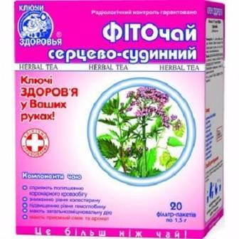 Фиточай №17 Ключи Здоровья сердечно-сосудистый пакет 1,5 г №20