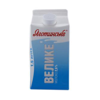 Молоко 2,6% Яготинське 2л