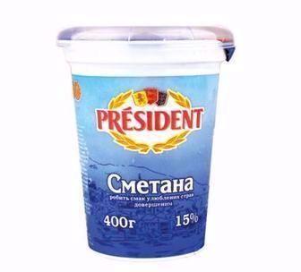 Сметана 15% President 400г