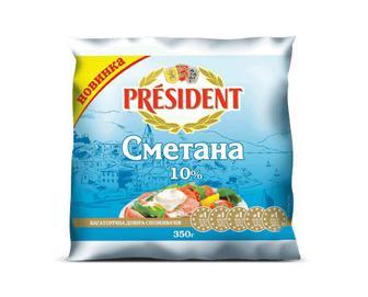 Сметана 10% жиру President, 350г