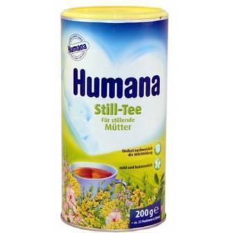 Чай Humana для повышения лактации 200 г