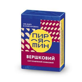 Плавлений сир «Вершковий» Пирятин 45% 90г
