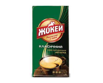 Кава мелена «Жокей класичний» 225г