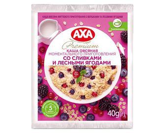 Каша вівсяна AXA, з вершками та лісовими ягодами, 40г