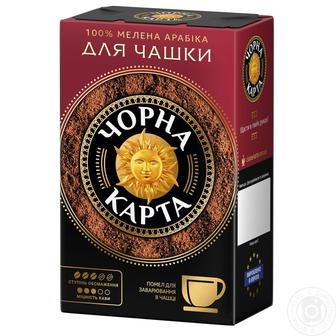 Кава мелена Чорна карта Еспрессо 230 г