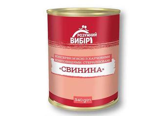 Консерви м'ясні Свинина з харчовими композиціями Розумний вибір 340 г