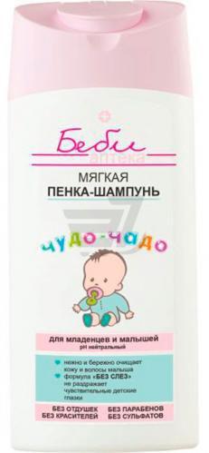 Пінка-шампунь Бебі аптека Чудо-чадо 250 мл