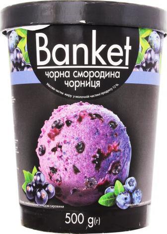 Морозиво Banket чорна смородина та чорниця 500г