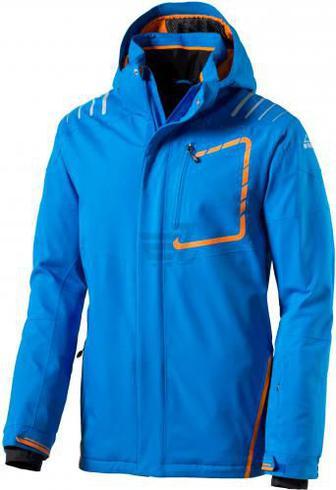 Куртка McKinley Sebastian 250771-543 48 синій