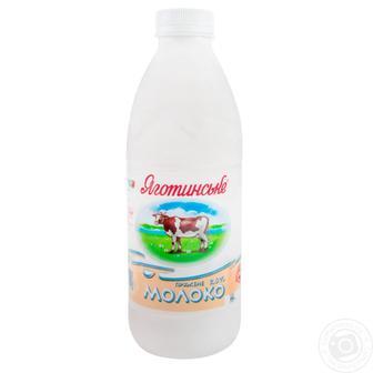 Молоко пряжене 2,6% Яготинське 0,9 л