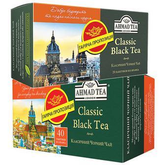 Чай Ahmad Набір Classic Black Tea 1+1 по 24шт