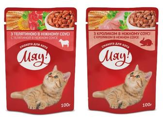 Корм для котів Мяу! з телятиною, кроликом у ніжному соусі, 100 г