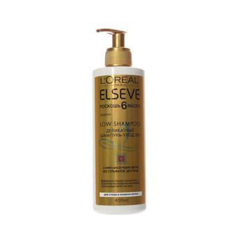 Шампунь-уход ELSEVE для сухого и ламкого волоса деликатный Розкош 6 Масел, 400 мл