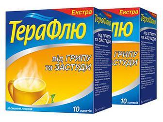 Терафлю Экстра со вкусом лимона, 10 пак