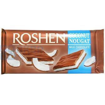 Скидка 23% ▷ Шоколад Молочний горіх нуга/з кокосовою нугою/з чорничною нугою 90г Roshen