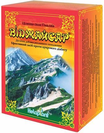 Диетическая добавка Віджайсар 30 пакетов