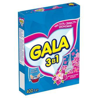 Порошок пральн Gala 3в1Французький аромат ручн, 400 г