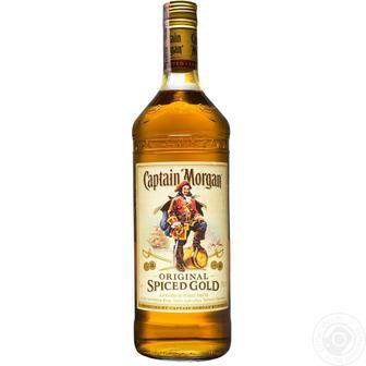 Ром Spiced Gold Captain Morgan 1 л