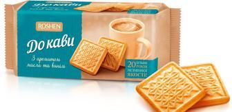 Печиво До кави масло-ваніль, Рошен, 185 г