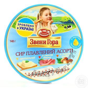 Скидка 37% ▷ Сир плавлений порційний Звенигора 140 г