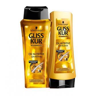 Шампуни Gliss Kur и бальзамы для волос 200/250мл