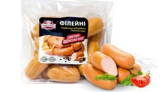 Украинский бекон мясоперерабатывающий комплекс константиновский р-н проводит набор рабочих в основные производственные цеха.