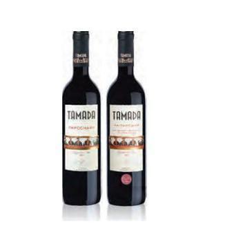 Вино Алазанская долина Тамада белое, красн., п/сл, 0,75 л