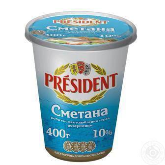 Сметана Президент 10% 400 г