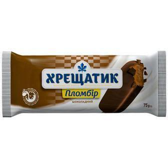 Морозиво пломбір або пломбір шоколадний Хладик 75 г