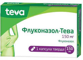 Флуконазол-Тева 150 мг таблетки №1
