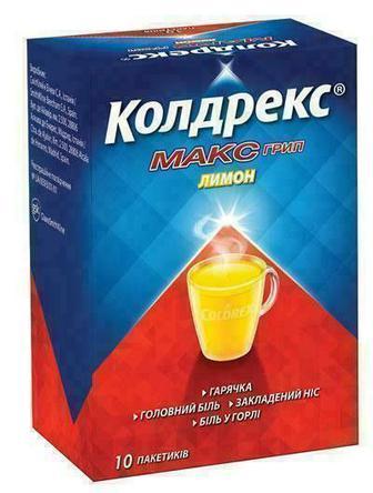Колдрекс МаксГрип лимон пакетики №10