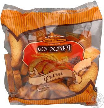 Сухарі гірчичні Київхліб уп.260г