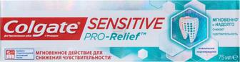 Зубна паста Colgate Sensitive Pro-Relief 75 мл