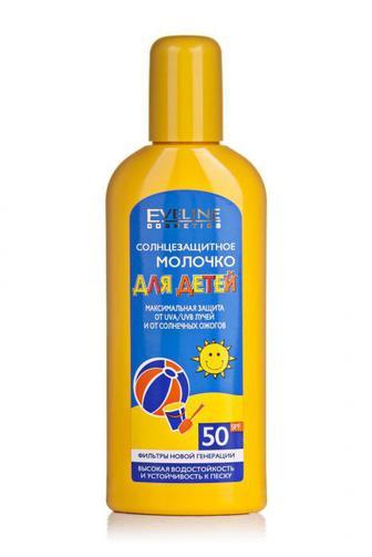 Молочко солнцезащитное Эвелин Сан для детей F50 150мл