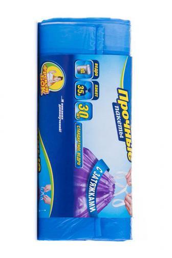 Скидка 21% ▷ Пакеты для мусора Фрекен Бок Стандарт с затяжкой цветные 35л, 30шт