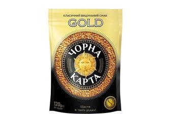 Кава Gold розчинна, сублімована Чорна Карта 120 г