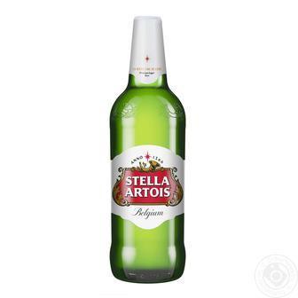 Пиво Стела Артуа 0,75 л