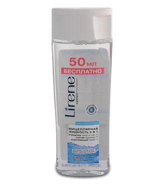 Міцелярна рідина 3в1 Lirene для обличчя та очей 200мл